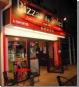 Pizzeria Pizzas Du Soleil