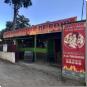 Pizzeria Tito Pizza