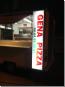 Pizzeria GENA PIZZA