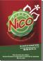 Pizzeria Pizza Nico